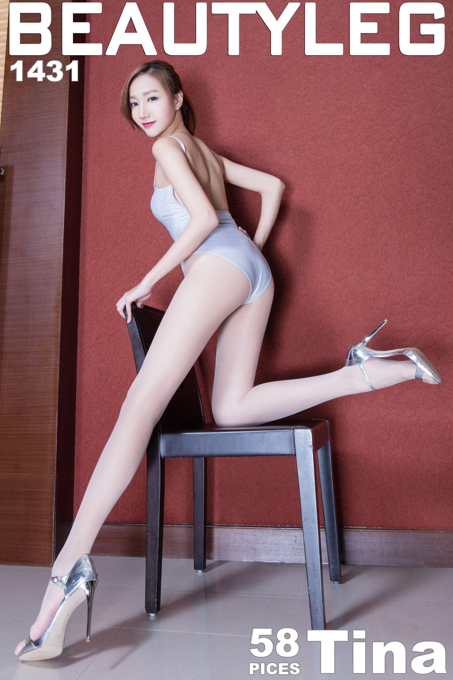 VOL.1363 [Beautyleg]美腿长腿美女:陈思婷(腿模Tina,李霜)超高清个人性感漂亮大图(52P)