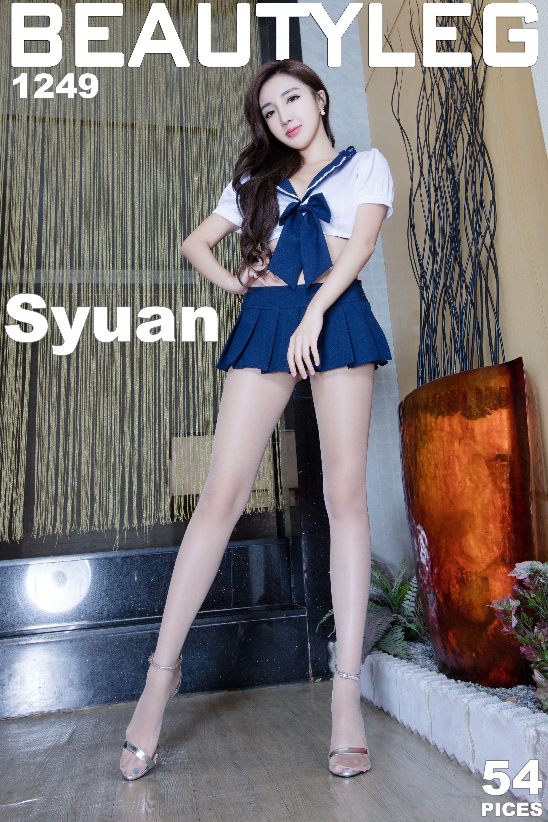 VOL.1763 [Beautyleg]长腿美女:赵芸(腿模Syuan,Syuan赵芸)超高清个人性感漂亮大图(49P)
