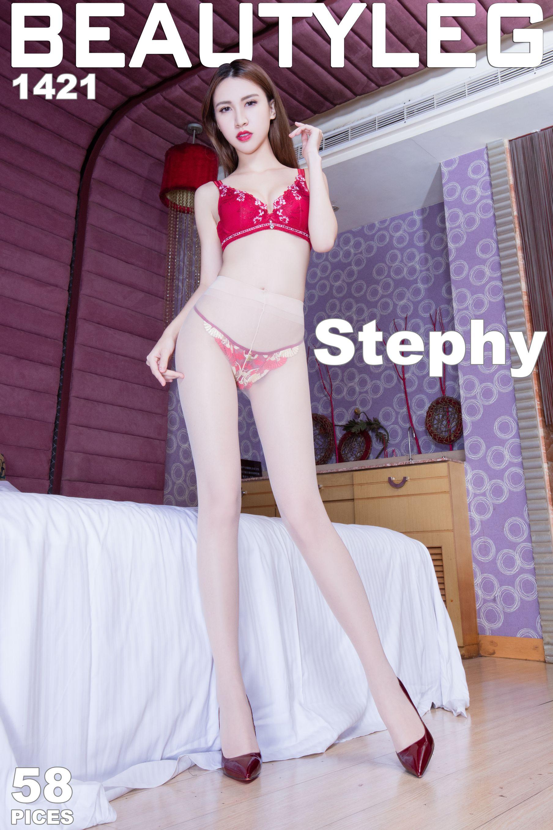 VOL.1150 [Beautyleg]丝袜美腿肉丝袜:崔多朵(崔德蓉,腿模Stephy)高品质写真套图(52P)