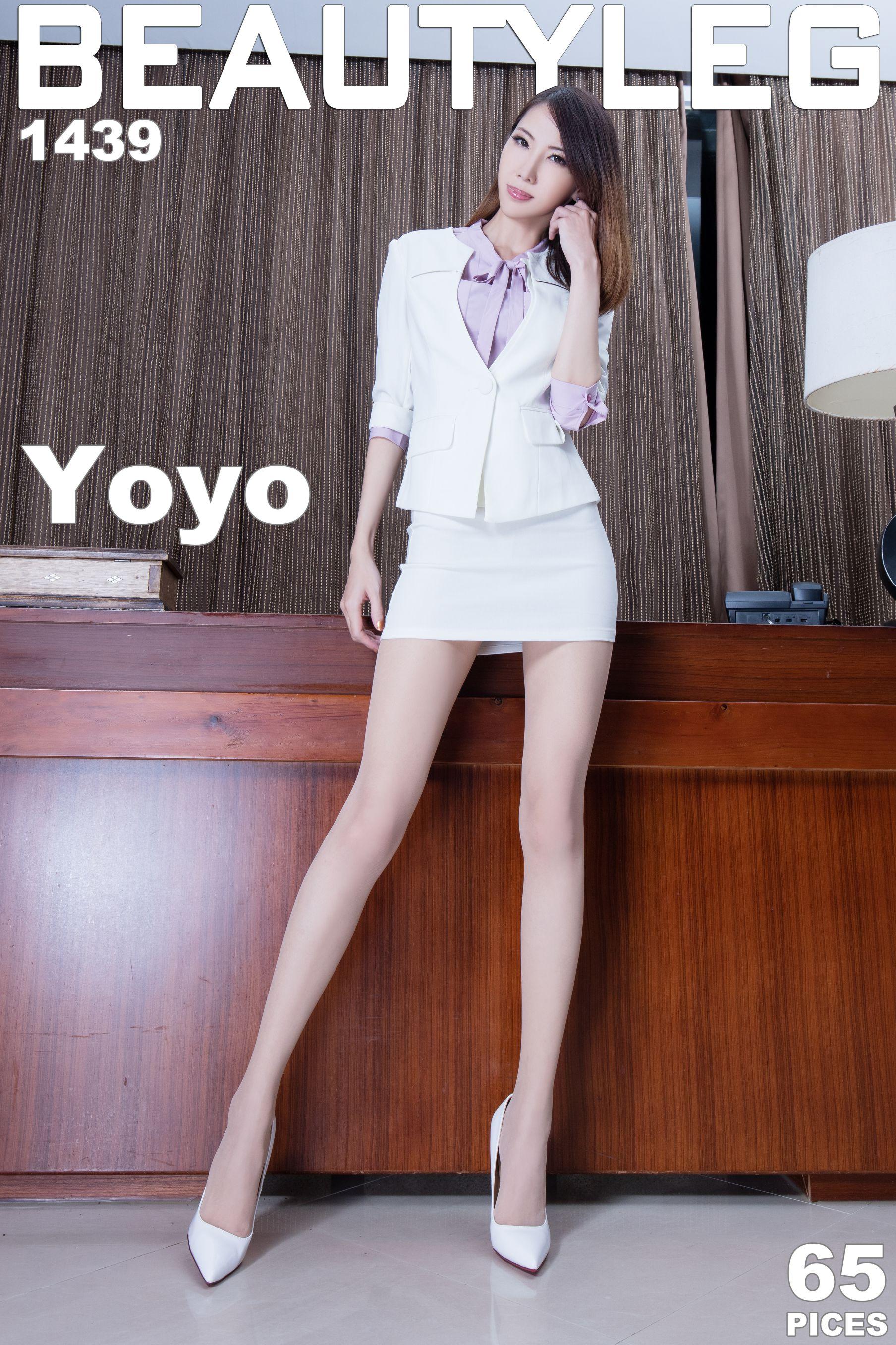 VOL.1465 [Beautyleg]OL美女西装美女长腿美女:童采萱(Beautyleg Yoyo,腿模Yoyo)高品质写真套图(51P)
