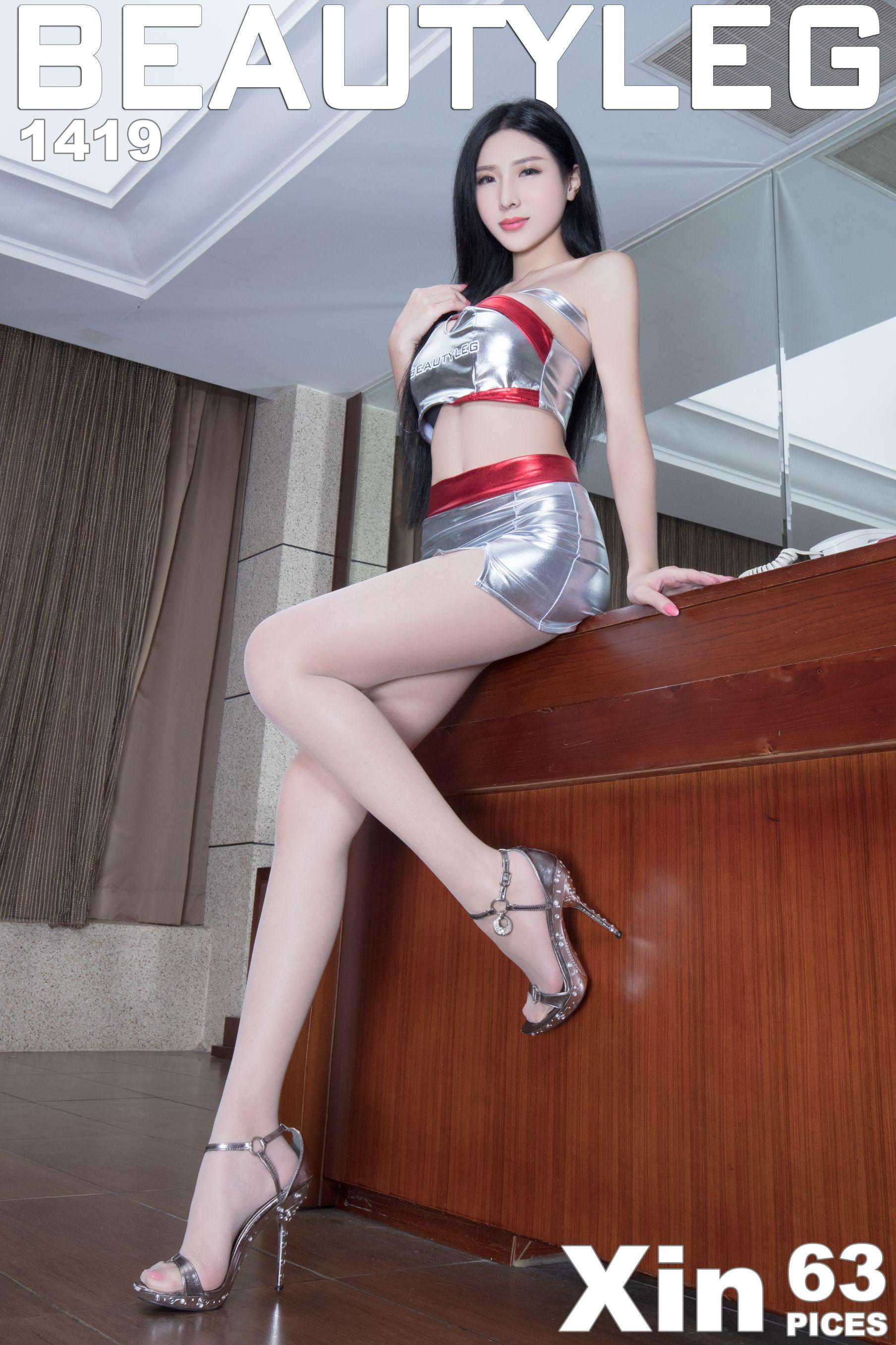 VOL.283 [Beautyleg]美腿制服诱惑:李小星(Beautyleg腿模Xin)高品质写真套图(57P)