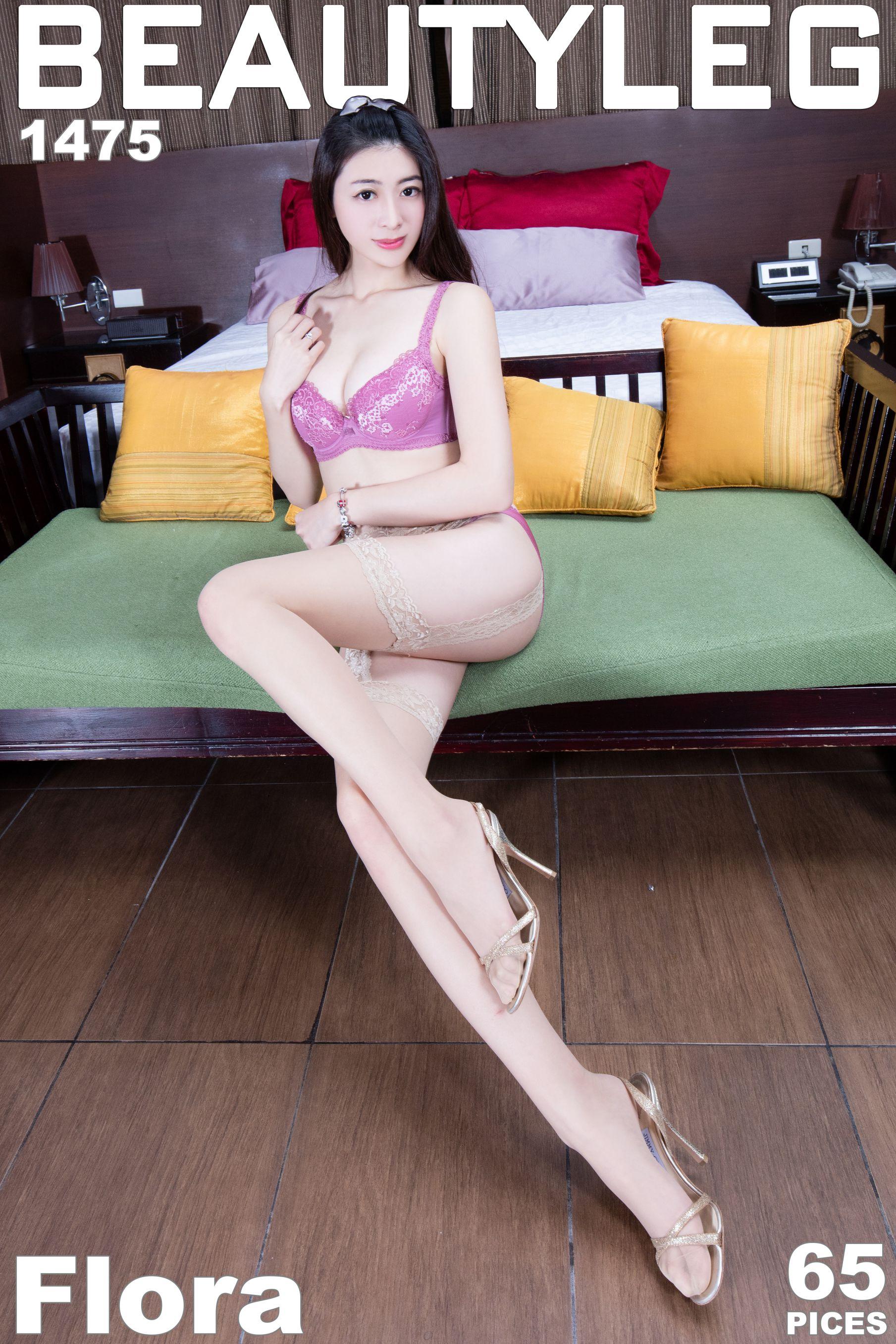 VOL.51 [Beautyleg]美腿高跟美腿:蔡茵茵(腿模Flora)高品质写真套图(58P)