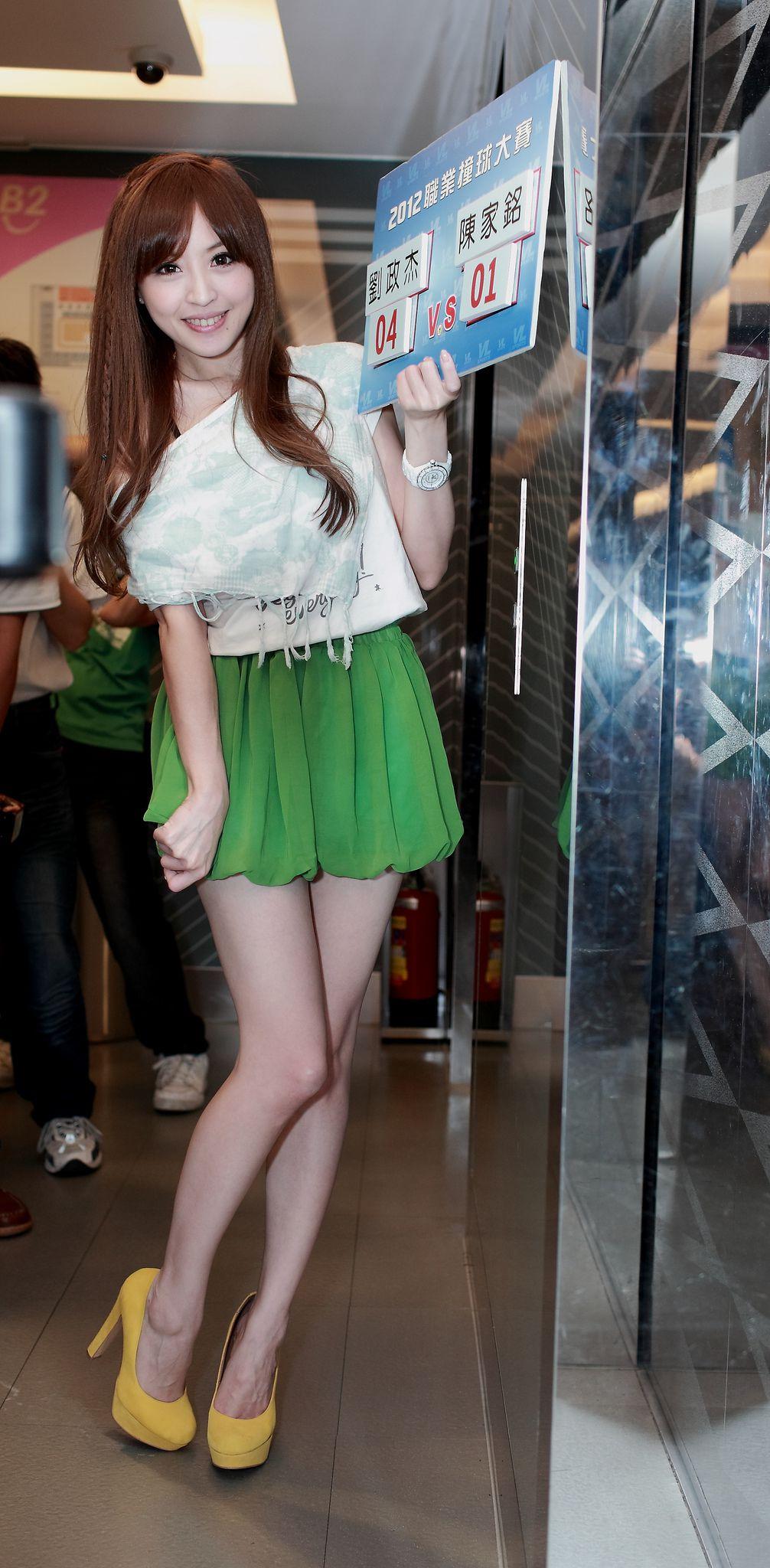 VOL.1519 [台湾正妹]Show Girl:倪千凌(腿模Lucy,陈佳筠)高品质写真套图(93P)