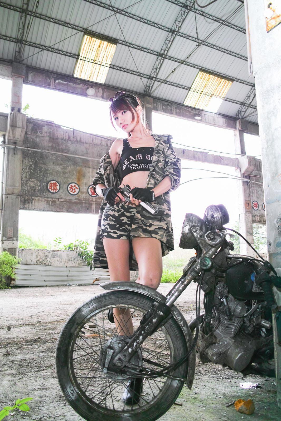 VOL.1311 [台湾正妹]COSPLAY外拍:蔡译心(Candice)高品质写真套图(24P)