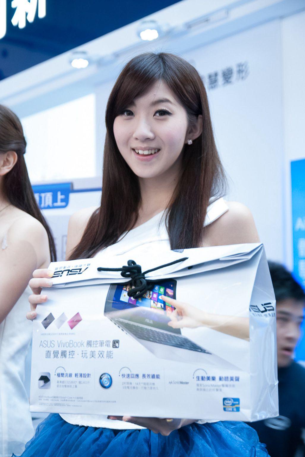 VOL.1211 [台湾正妹]Show Girl:安琪高品质写真套图(44P)