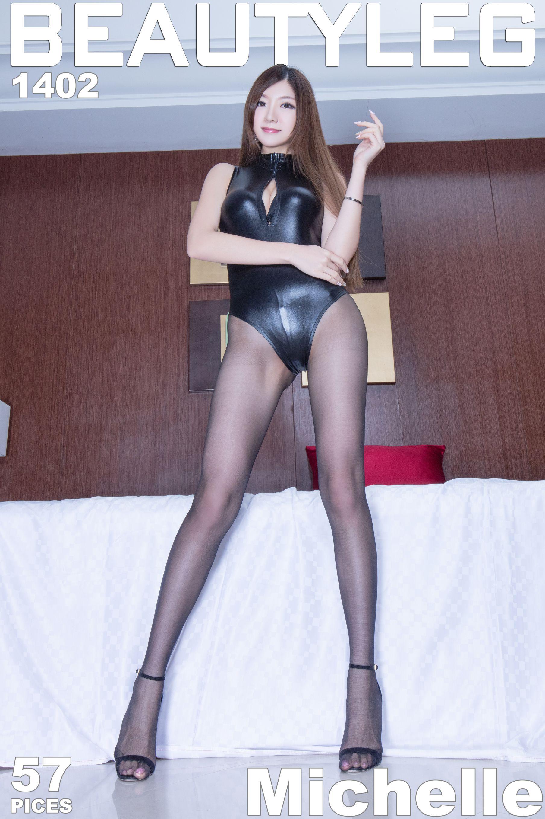 VOL.1766 [Beautyleg]丝袜美腿黑丝长腿美女:谢馥羽(腿模Michelle,Michelle小羽)高品质写真套图(47P)