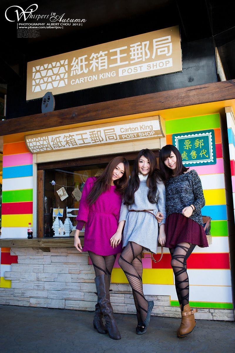 VOL.935 [台湾正妹]可爱甜美街拍外拍姐妹花:Winnie小雪(庄咏惠,庄温妮,腿模Winnie)高品质写真套图(164P)