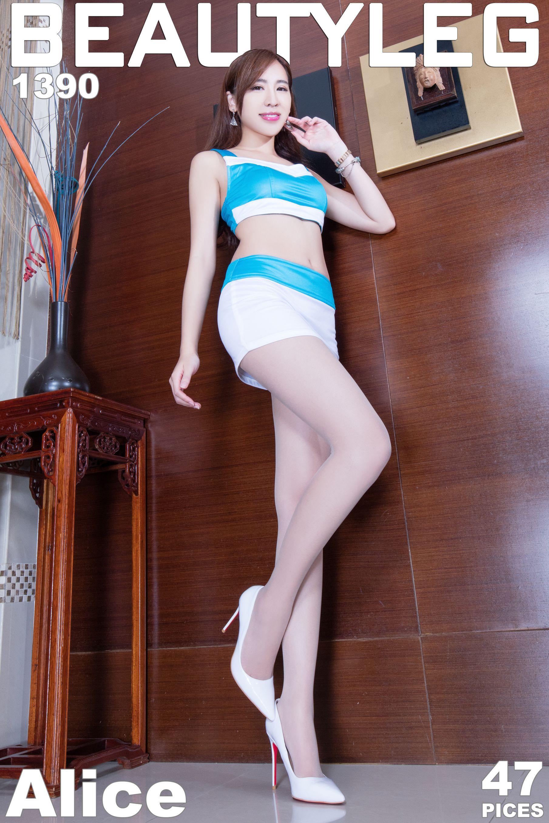 VOL.793 [Beautyleg]美腿:廖羽涵(腿模Alice)高品质写真套图(41P)