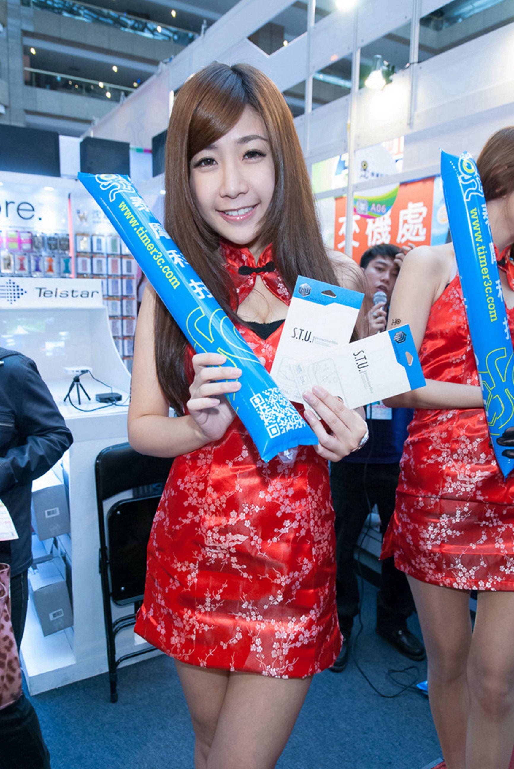 VOL.703 [台湾正妹]Show Girl:余晨瑀(余施盈,小头)高品质写真套图(45P)