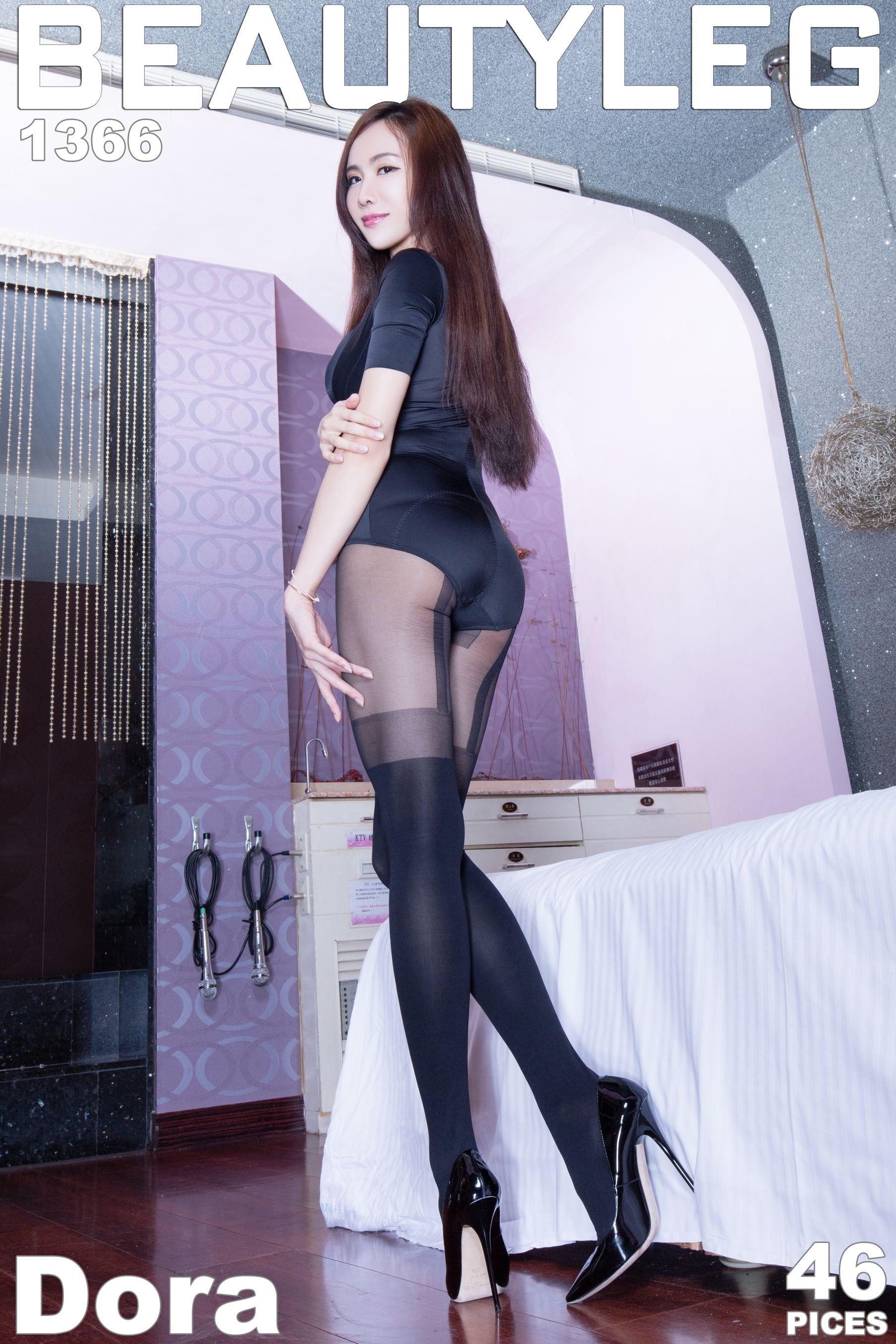 VOL.219 [Beautyleg]美腿:曾妍希(腿模Dora)高品质写真套图(40P)