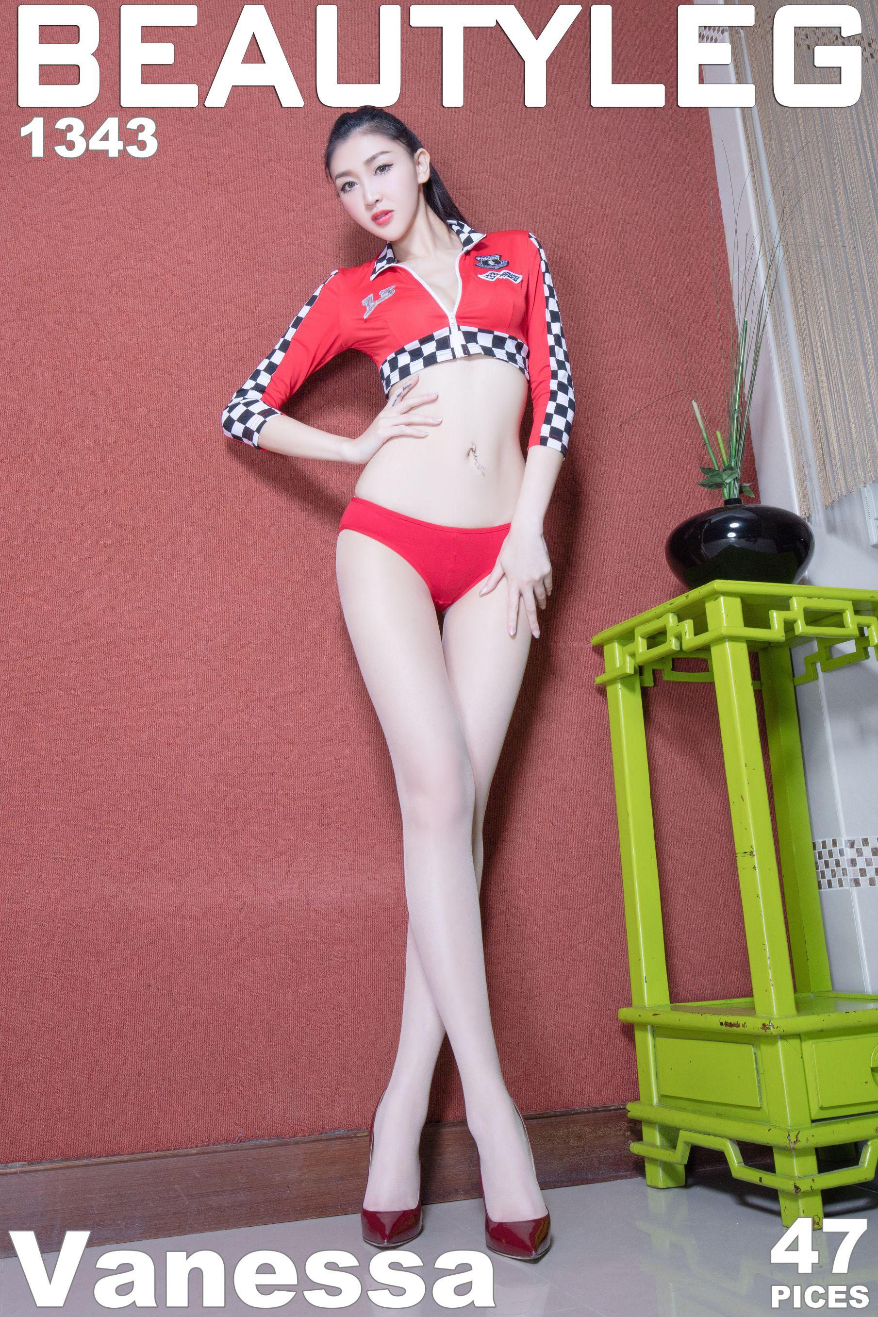 VOL.1730 [Beautyleg]美腿:任育萱(腿模Vanessa)高品质写真套图(42P)